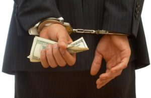 Colorado Criminal Law - Taking A Bribe To Refuse To Testify As A Witness 18-8-603 - A Pitfall For The Unwary In Domestic Violence Cases